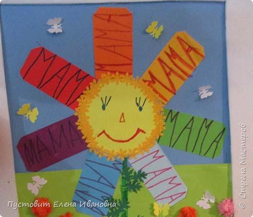 Представляем вашему вниманию нашу конкурсную работу.Образ мамы представлен в виде яркого  цветка - семицветика. Мама - наше солнышко, мама - наш цветок! Яркий и красивый каждый лепесток! Из строчек самодельных Мы песню хотим спеть -  Жить хорошо на свете, Когда МАМА ЕСТЬ! фото 2