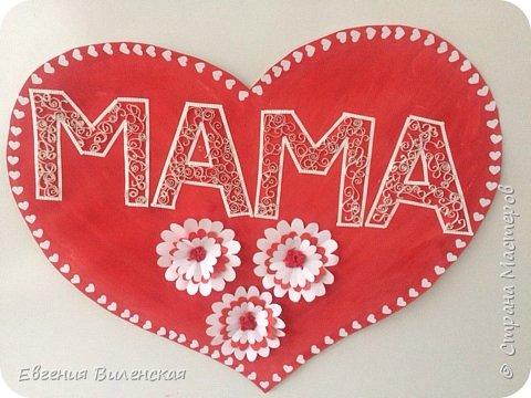 """Какие образы возникают, когда мы слышим слова :""""Материнское сердце?""""  Мне кажется это, в первую очередь, безграничная, безусловная, всепрощающая ЛЮБОВЬ. Любовь, которой может любить только мама свое драгоценное дитя. И не даром говорят, что женщина носит ребенка под сердцем.  Моим воспитанникам всего 4-4,5 года и они пока не думают о таких высоких материях, но их любовь к мамочкам тоже очень сильна. Поэтому, когда я предложила им сделать большое, теплое и  нежное сердце для их мамочек, они с удовольствием согласились.  Это был сюрприз, который мамы увидели лишь накануне праздника - Дня матери. фото 10"""