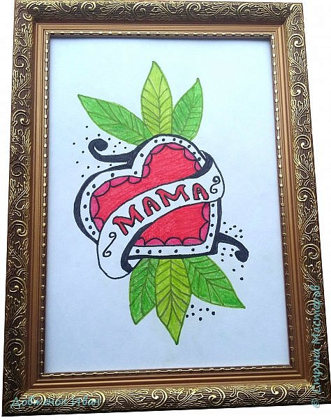 """Здравствуйте жители страны мастеров. Представляю вашему вниманию мою конкурсную работу """"Мама - трепетное слово"""". Я не случайно выбрал эту номинацию. Она мне очень понравилась .  В своё работе я хочу показать сердце матери, как оно оживает,пробуждается при появлении ребёнка.  Поэтому я нарисовал сердце матери с зелёными листьями, как символ весны, пробуждения . На нём я изобразил узоры - символ красоты . Цвет сердца  - красный, ведь в нём жизнь, течёт кровь. Не случайно, я  хотел показать воздушность, тот смысл, сущность, которую я имел в виду  отобразить в своей  работе.     фото 1"""