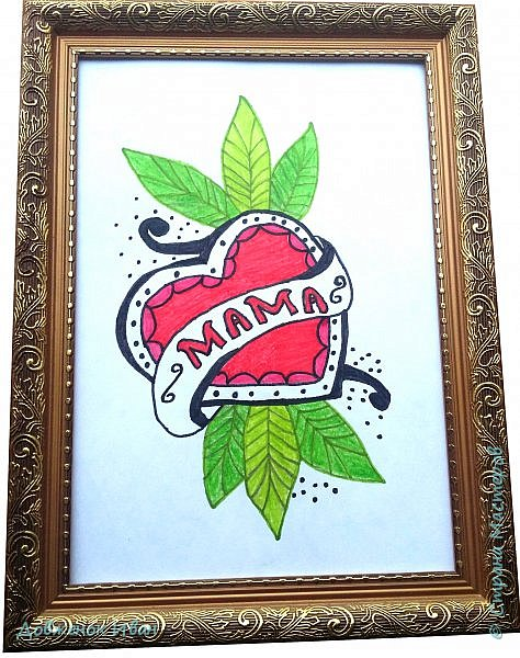 """Здравствуйте жители страны мастеров. Представляю вашему вниманию мою конкурсную работу """"Мама - трепетное слово"""". Я не случайно выбрал эту номинацию. Она мне очень понравилась .  В своё работе я хочу показать сердце матери, как оно оживает,пробуждается при появлении ребёнка.  Поэтому я нарисовал сердце матери с зелёными листьями, как символ весны, пробуждения . На нём я изобразил узоры - символ красоты . Цвет сердца  - красный, ведь в нём жизнь, течёт кровь. Не случайно, я  хотел показать воздушность, тот смысл, сущность, которую я имел в виду  отобразить в своей  работе.     фото 15"""