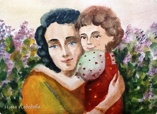Памяти моей мамочки посвящаю: фото 11