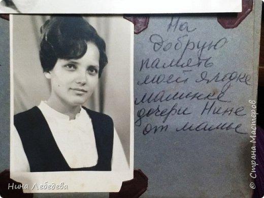 Памяти моей мамочки посвящаю: фото 9