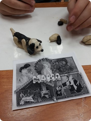 Жила была собака фото 2