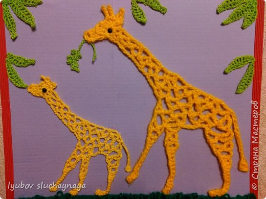 Жирафы - удивительно оригинальные и своеобразные животные. Из всех млекопитающих они самые высокие - за счет шеи и ног. У них необычная форма туловища: хребет резко опущен вниз. Длина жирафа от хвоста до грудной клетки всего два с половиной метра. Хвост кончается кисточкой, его длина около метра. Отдельные подвиды отличаются друг от друга окраской и формой пятен. У жирафов гладкая шерсть, на спине и шее - короткая темная грива. На голове - от двух до пяти рожков.   Мне очень нравится ЖИРАФ —  Высокий рост и кроткий нрав.  Жирафа — он ведь выше всех —  Боятся даже львы.  Но не вскружил такой успех  Жирафу головы.  Легко ломает спину льву  Удар его копыта,  А ест он листья и траву —  И не всегда досыта…  Мне очень нравится Жираф,  Хотя боюсь, что он неправ!  (автор ЗАХОДЕР БОРИС ВЛАДИМИРОВИЧ)  фото 10