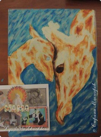 Когда на занятиях я рассказала о новом конкурсе и его номинациях, Маша сразу решила изобразить жирафа с малышом. Маша прекрасно рисует, успевает заниматься в двух изостудиях, мама поддерживает дочь в её творческих порывах и работу они делали вместе. фото 5