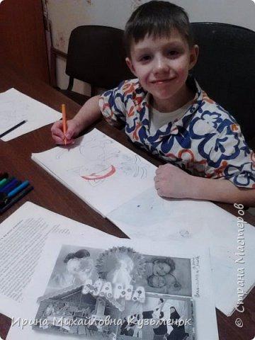 Ярослав с удовольствием начинает работу... фото 1