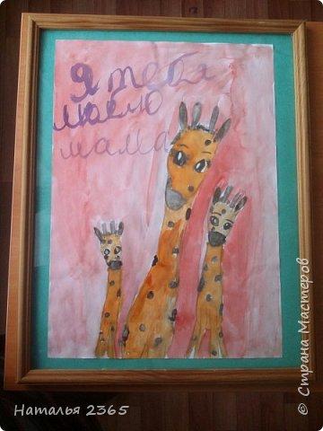 Здравствуйте! Представляю работу Мулахметовой Насти, моей ученицы. Настя любит рисовать и любит животных, поэтому и выбрала эту номинацию. (Мы исправили свой недочет,  оформили  работу в рамку.  Правда мнения разделились, т.к. у нас есть ещё  варианты рамок. Этот выбрали Настя  и её мама :).  ) фото 1