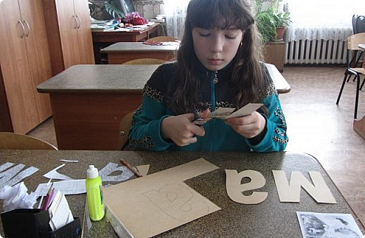 """""""На свете слова нет роднее и дороже."""" Поэтому Полина решила оформить слово """"мама"""". Долго думала - как, и остановилась на журнальных трубочках - они яркие, цветные фото 3"""