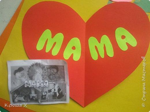 Мама мой самый любимый человек на свете. Наша семья многодетная: мама, папа, два брата и  мы с сестрой. Мама очень заботится о нас. фото 4