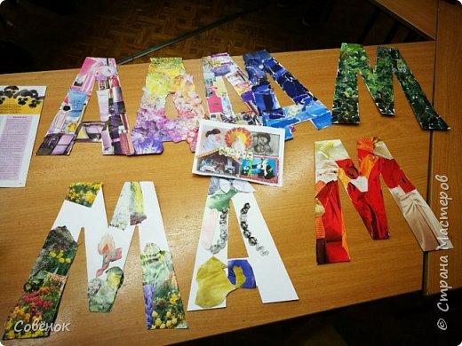 Если посмотреть на каждую букву слова МАМА, то все они напоминают солнечные лучи. фото 4