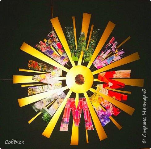 Если посмотреть на каждую букву слова МАМА, то все они напоминают солнечные лучи. фото 5