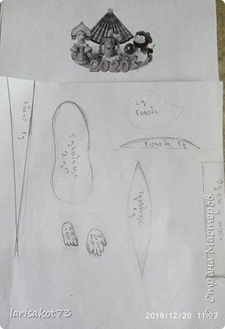 """Мягкая игрушка мышка в карнавальном костюме """"Крестная Фея"""".  фото 4"""