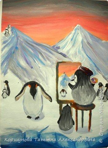 """Наши художники не могли остаться в стороне и приняли активное участие. Антарктиду и пингвинов мы никогда не рисовали, поэтому было интересно пофантазировать на новую тему. Пингвинья жизнь  оказалась активная, творческая и насыщенная разными событиями . Работа """"Пингвин на пленере"""". Габдулганиева Алина 12 лет.Художники из разных стран  стремятся  в Антарктиду, Чтобы изобразить ее просторы и красоту.Алина рисует  местных творцов.Натурщик явно притомился, а подрастающее поколение набирается опыта. фото 1"""