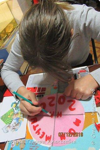"""Алеся создала плакат""""Мои мечты на 2020""""- плакат реализации своих мечт. Где-то читала, Тамара Алексеевна говорила, что мечты могут сбыться если очень захотеть и сделать рисунок или плакат своих желаний.   Начала выполнять плакат, а тут конкурс и подходящая номинация.      фото 5"""
