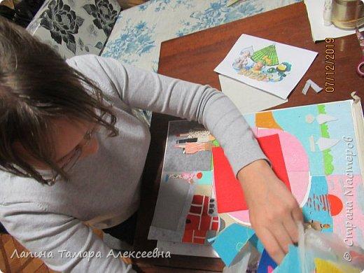 """Алеся создала плакат""""Мои мечты на 2020""""- плакат реализации своих мечт. Где-то читала, Тамара Алексеевна говорила, что мечты могут сбыться если очень захотеть и сделать рисунок или плакат своих желаний.   Начала выполнять плакат, а тут конкурс и подходящая номинация.      фото 4"""