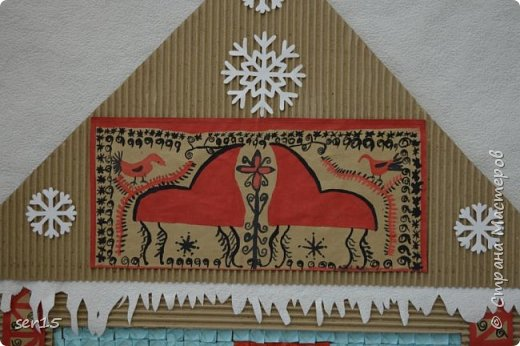 """Всем здравствуйте! Это опять я Мастеришка и мои ребята! Сегодня показываем панно """"Сказочный домик Деда Мороза""""(и это последняя работа в этом конкурсе)))) Можно сказать, что эта работа была начата одной из первых, но кто занимается выкладыванием картинок из оригами- мозаики, тот нас поймет)...даже картинка на 250 модулей получается не быстро. фото 14"""