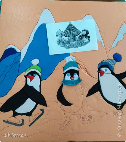 Здравствуйте, жители СТРАНЫ МАСТЕРОВ!      Очень захотелось поучаствовать в этом конкурсе, но до Нового года мы ничего не успели. Когда пришли с каникул, обсудили с ребятами условия. Алёша и Захар решили сделать поделку с пингвинами.      Антарктида – материк, где этих птиц круглый год окружает суровый зимний пейзаж. Значит, герои панно могут быть фигуристами, саночками, лыжниками, сноубордистами, хоккеистами! Несмотря на неуклюжий вид, пингвины – великолепные фигуристы! фото 6