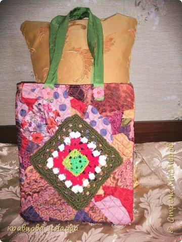 """Моя работа """" Летняя сумочка """", решила поучаствовать в конкурсе , так как большинство  поделок у меня из отходного материала, увлеклась лоскутным шитьем , сумочка выполнена в технике """" Пицца """" показываю процесс изготовления    фото 1"""