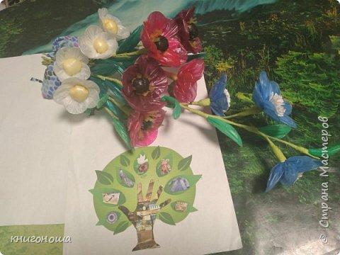 В память о прекрасном мастере Ирине Казаковой (Голубке) решила сделать букет красных маков.  фото 8