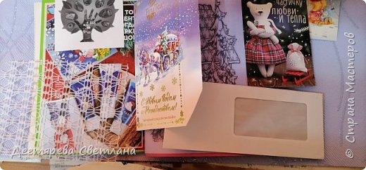 """Мы часто  говорим - """"Нет настроения для праздника"""".  В нашей семье появилась новая традиция – вести «Декабрьский дневник». Записываю в него события дня, вклеиваю фото, чеки, билеты, газетные вырезки.  фото 2"""