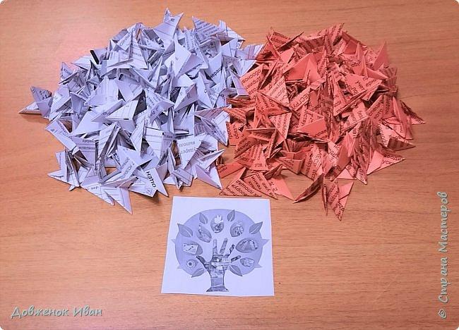 """Здравствуйте, жители Страны Мастеров, решил принять участие в онлайн  конкурсе """"Новая жизнь"""", в номинации """"Уютный дом"""".  Сделал вазу в технике китайское модульное оригами и цветы - бисероплетение.  фото 9"""