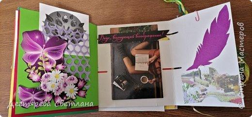 """Летний дневник """"Улыбнись с природой"""" фото 11"""