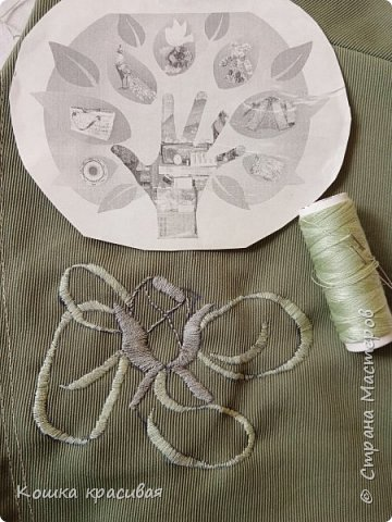 Зелёный сарафан из старой юбки фото 8