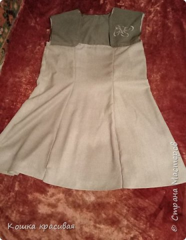 Зелёный сарафан из старой юбки фото 1