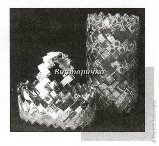 Подставочка для яйца, выполненная из таких модулей. фото 17