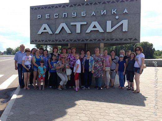 """Дорогие друзья! Вот и завершилось наше путешествие в Горный Алтай, где прошёл финал конкурса Страны Мастеров """"Живая планета"""". Ещё долго  мы будем вспоминать невероятную красоту природы Алтая и невероятную доброту и щедрость души тех, с кем нам повезло встретиться. Приглашаю вас присоединиться к нам в этом виртуальном путешествии."""