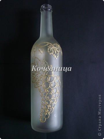 Золотая гроздь фото 1