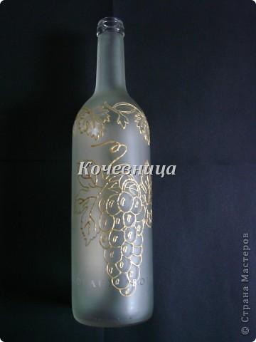 Золотая гроздь фото 2