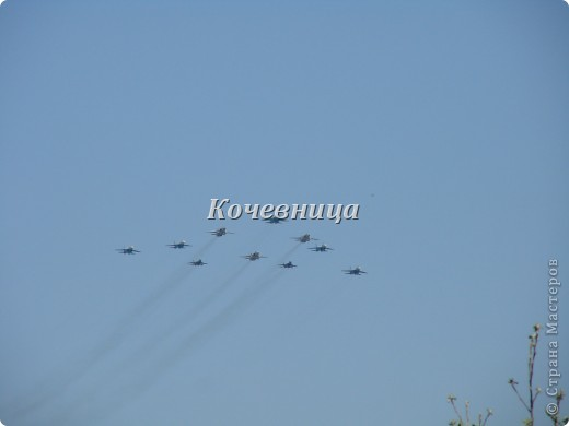 Летят самолёты... фото 5