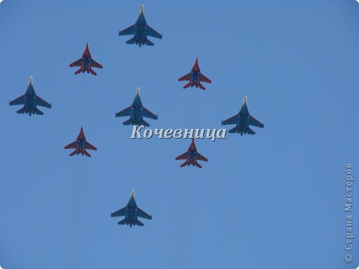 Летят самолёты... фото 1
