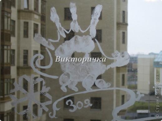 Динозаврик - Зоина ладошка (зубная паста) . фото 1