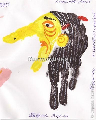 Динозаврик - Зоина ладошка (зубная паста) . фото 9
