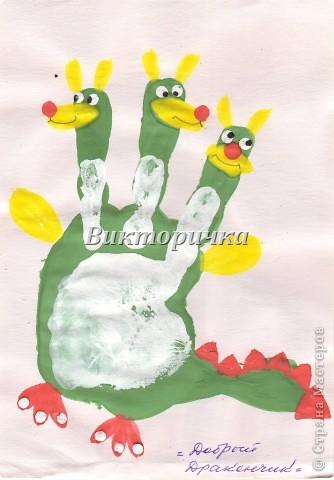 Динозаврик - Зоина ладошка (зубная паста) . фото 12