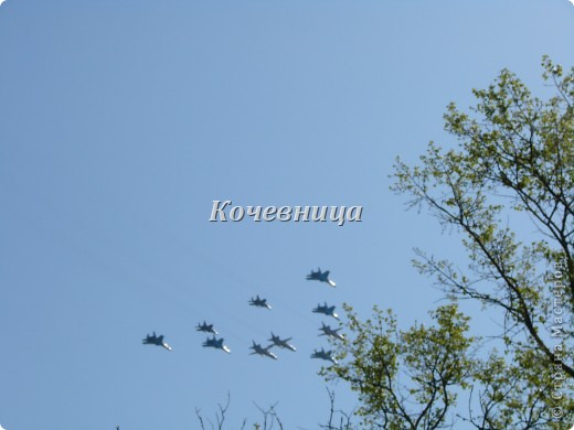 Летят самолёты... фото 3