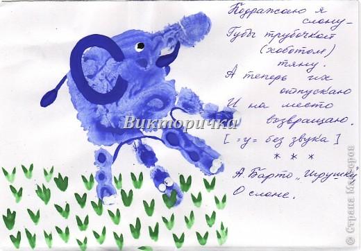Динозаврик - Зоина ладошка (зубная паста) . фото 19