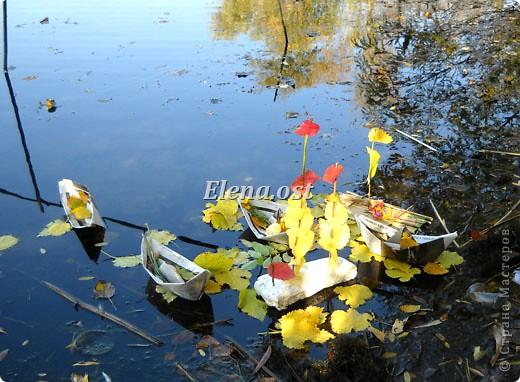 Осенняя флотилия во всей красе! При копировании статьи, целиком или частично, пожалуйста, указывайте активную ссылку на источник! http://stranamasterov.ru/user/9321 http://stranamasterov.ru/node/23059 фото 5