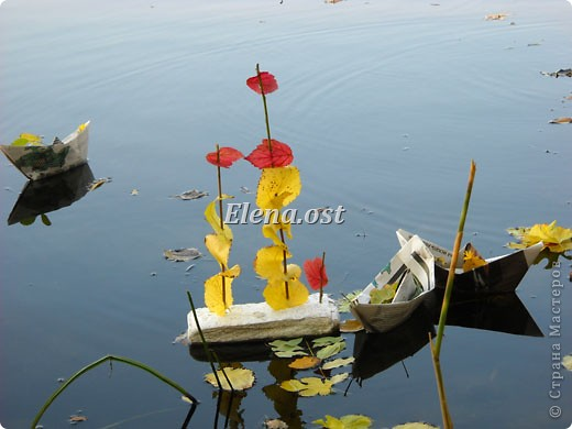 Осенняя флотилия во всей красе! При копировании статьи, целиком или частично, пожалуйста, указывайте активную ссылку на источник! http://stranamasterov.ru/user/9321 http://stranamasterov.ru/node/23059 фото 6