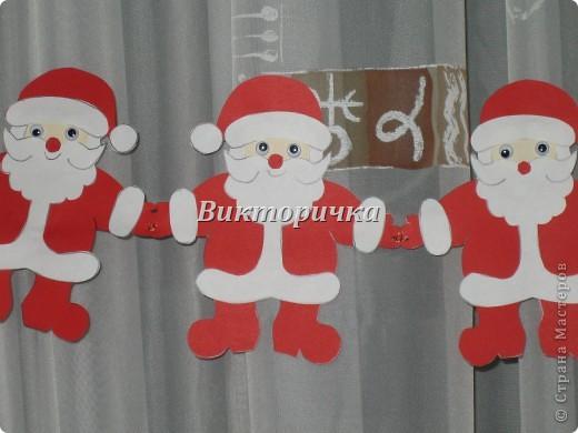 Мастер-класс Открытка Новый год Рождество Аппликация Вырезание силуэтное 4 декабря - День заказов подарков Деду Морозу Новогодняя гирлянда  Бумага фото 1