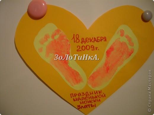 Такой слепок моей ножки я оставила на память маме и папе ровно в годик. фото 5