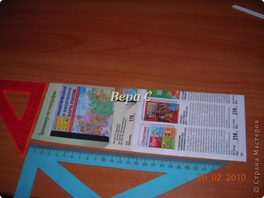 Мастер-класс Плетение Мастер класс плетения из газеты для новичков Бумага газетная Трубочки бумажные фото 21