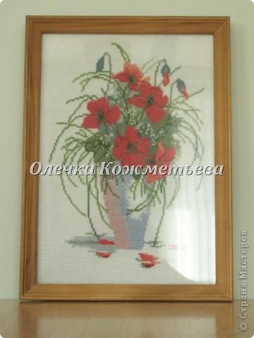 """Моя первая работа- вышивка """"Роза в вазе"""". фото 2"""