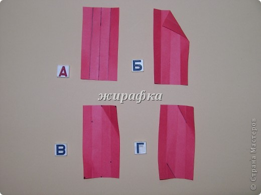 Poinsettia из книги Mukerji M.-Marvelous modular origami. Схему для неё любезно предоставила Олеся1979   на http://stranamasterov.ru/node/66700 фото 2