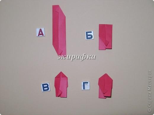 Poinsettia из книги Mukerji M.-Marvelous modular origami. Схему для неё любезно предоставила Олеся1979   на http://stranamasterov.ru/node/66700 фото 6