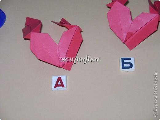 Poinsettia из книги Mukerji M.-Marvelous modular origami. Схему для неё любезно предоставила Олеся1979   на http://stranamasterov.ru/node/66700 фото 9
