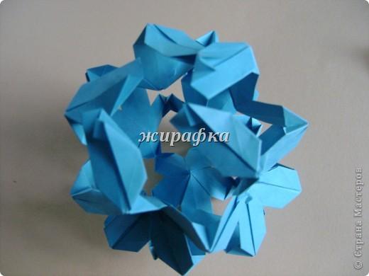 Poinsettia из книги Mukerji M.-Marvelous modular origami. Схему для неё любезно предоставила Олеся1979   на http://stranamasterov.ru/node/66700 фото 16
