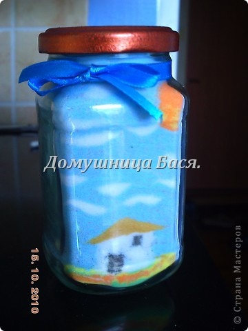 Домик родной. фото 1